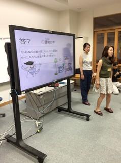 2016年9月6日防災授業in前山小学校_190.jpg