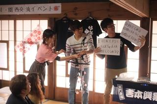 しも写真4日目_170326_大阪あるある.jpg