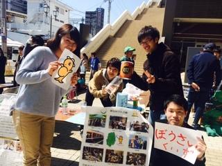写真 1 - コピー.JPG
