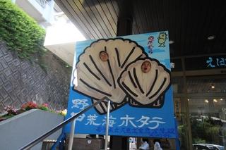 初日_190908_0064.jpg
