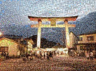 IMG_6049 Mosaic.jpg